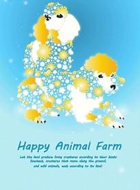蓝色背景上黄色小花拼凑的小狗