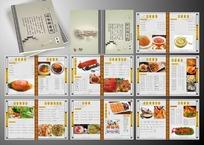 林坚越客栈菜谱设计模板