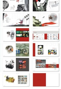 传统水墨中国风画册折页设计CDR
