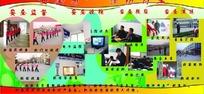 校园安全知识宣传PSD素材