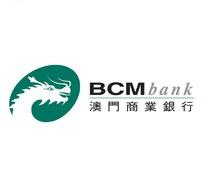 澳门商业银行标志设计