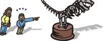母子参观恐龙博物馆插画