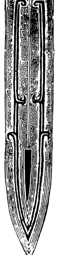 手绘无柄的古代宝剑