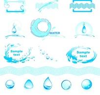 水主题logo图形矢量素材