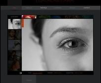 大型宣传册网页模板