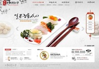 韩国料理网站设计