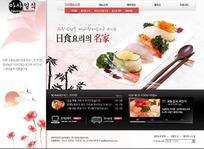 日本料理网页模版