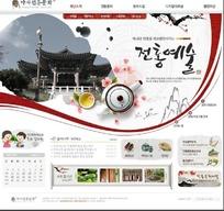 水墨风格礼品册网站模版