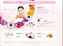 养生馆粉色网站首页