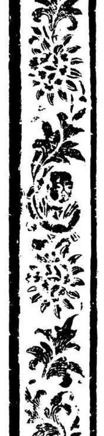 古代黑白花纹矢量素材