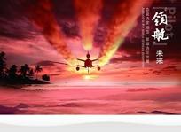 向着夕阳飞行的喷气式飞机PSD素材