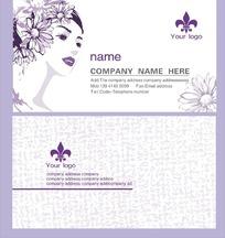 女性行业高档名片设计模板