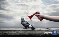 标志207汽车创意广告