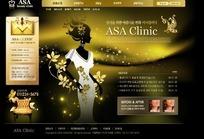 韩国整形美容高档网页PSD网页设计素材