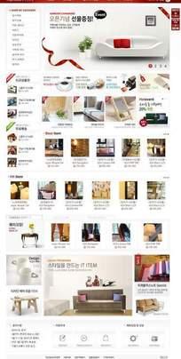 韩国装饰装修网站网页PSD模板