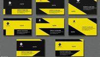 黑黄色时尚简洁名片模板