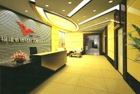 企业前台及背景墙设计模型