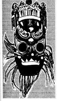 中国古典图案-长着络腮胡和獠牙的鬼脸面具