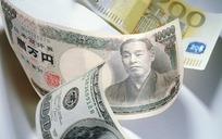 散落的日元与欧元