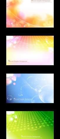 炫彩光晕背景卡片模板PSD分层素材