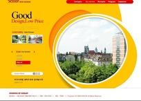 创意室外景观设计规划网页