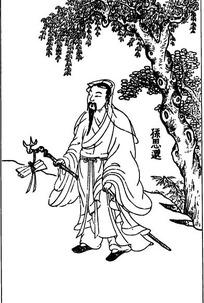 古代线描人物—孙思邈