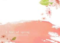 韩国彩色水墨风格背景psd素材