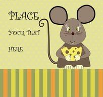 卡通小老鼠图案