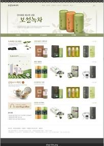 韩国茶叶网店销售网页模版PSD素材
