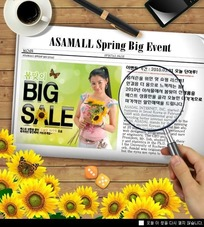 韩国春季销售活动网页模版