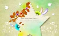 五角星花叶装饰边框PSD分层素材