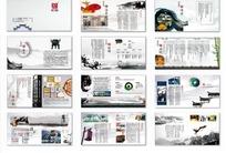 简洁中国元素水墨风格画册矢量模板
