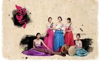 韩国传统服装演奏女孩