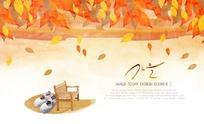 落叶下的椅子和鞋子卡通插画