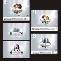 漂浮的城市系列楼盘创意广告PSD