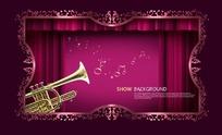 奢华紫红色帷幕下的铜管小号