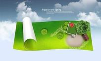 纸上绿色草坪环保素材