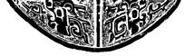 中国古典图案-回纹和卷曲纹构成的半圆形图案
