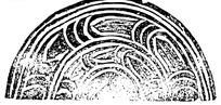 中国古典图案-曲线构成的简洁拙朴的半圆形图案