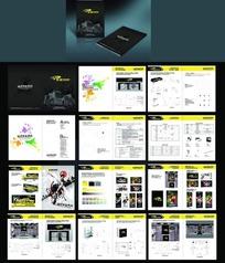 步池企业VI系统设计手册PSD分层素材