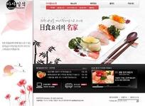 韩国料理美食网站设计PSD素材