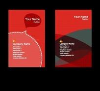 热情红色系列企业名片设计EPS格式