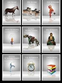 职业精神的9幅海报设计矢量图