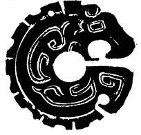 中国古典图案-卷曲纹和回纹构成的拙朴的龙纹