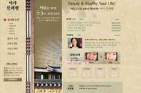 韩国传统瘦身整形网页模版psd素材