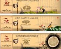 滨江首座水墨风格围墙海报设计