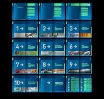 蓝色背景高档企业宣传册AI设计模板