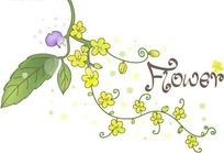 淡雅手绘黄色小花矢量素材
