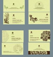 古朴特色花纹企业名片设计PSD素材