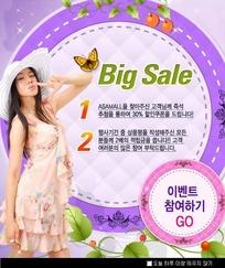 韩国春季打折活动大降价网页模板PSD素材